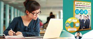 دانلود رایگان آموزش دفتر نویسی حسابداری از سایت آی ار حسابداران
