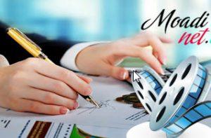 دانلود رایگان آموزش حسابداری از مودی نت